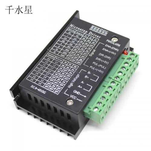 42步进电机驱动电路_TB6600步进电机驱动器 4A 40V 42/57步进电机驱动板模块控制器DIY_电路 ...