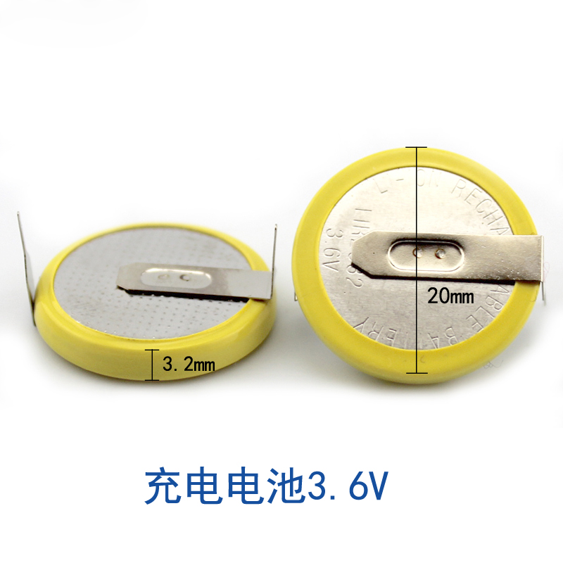 首页 电路材料 电路材料 lir2032充电纽扣电池(黄色) 3.