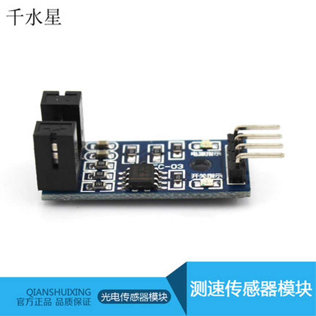 首页 电路配件 传感器模块 测速传感器模块 脉冲 计数器模块 电机马达