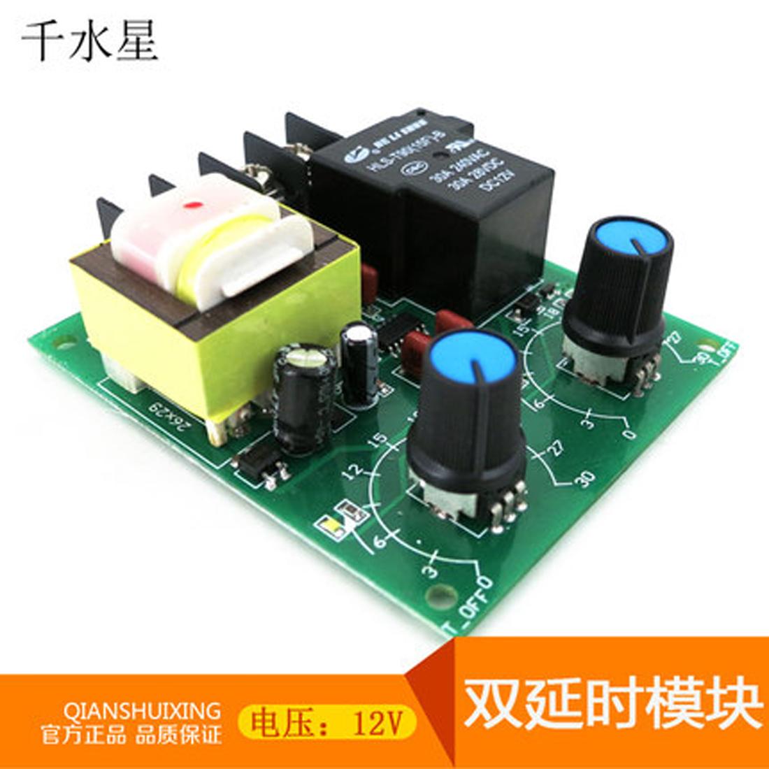 双延时模块 景观流水灯控制器 建筑模型配件 沙盘拼装材料 控2路