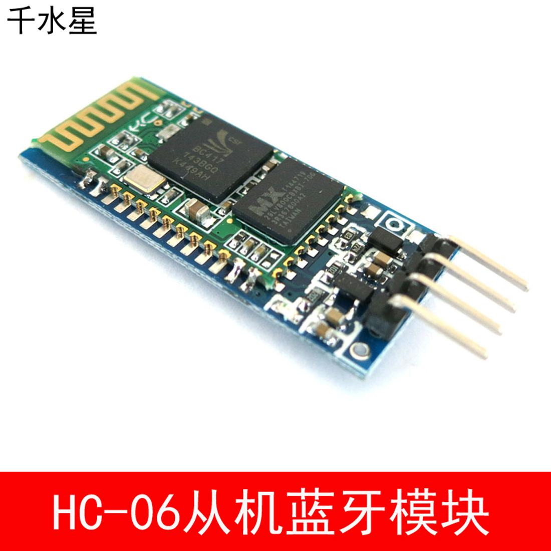 hc-06带底板蓝牙模块1个(已测试好,带透明热缩管保护,防静电包装)