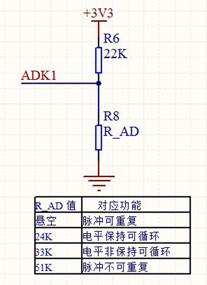 jq65oo语音模块 录音模块 录音ic 音乐模块 单片机芯片 diy